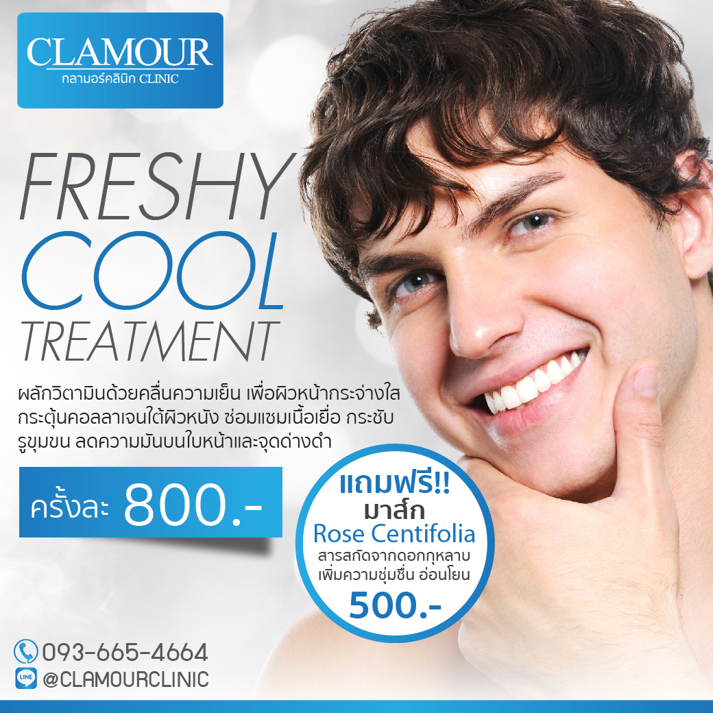 Freshy cool treatment