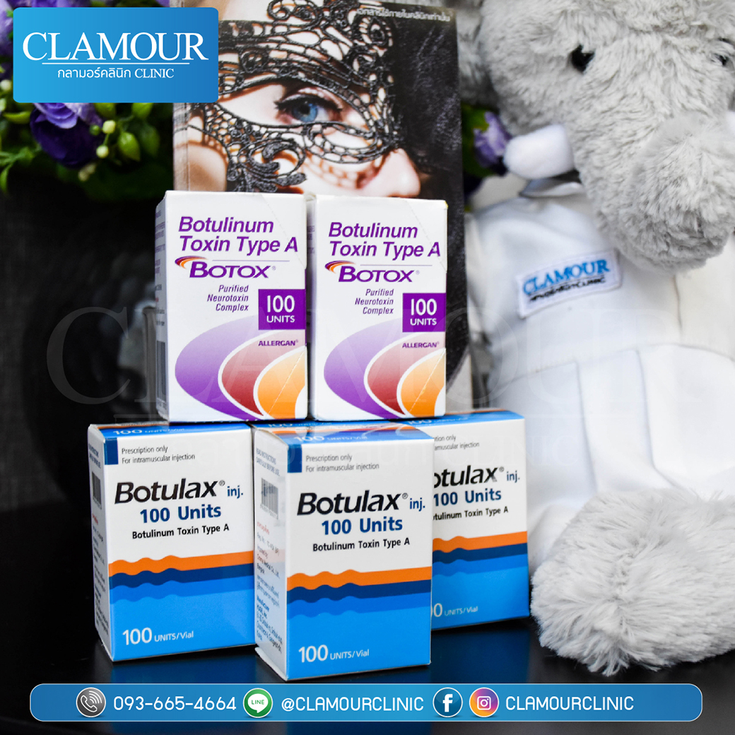 Product Clamour Clinic